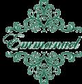 Cafe Emmanuel